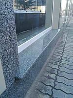 Подоконники из гранита, натурального камня,отливы, накрывки