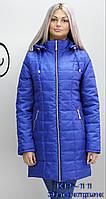 Женские демисезонные пальто от производителя.