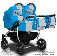 Універсальна коляска 2 в 1 для двойни Trans Baby Jumper Duo 31/16