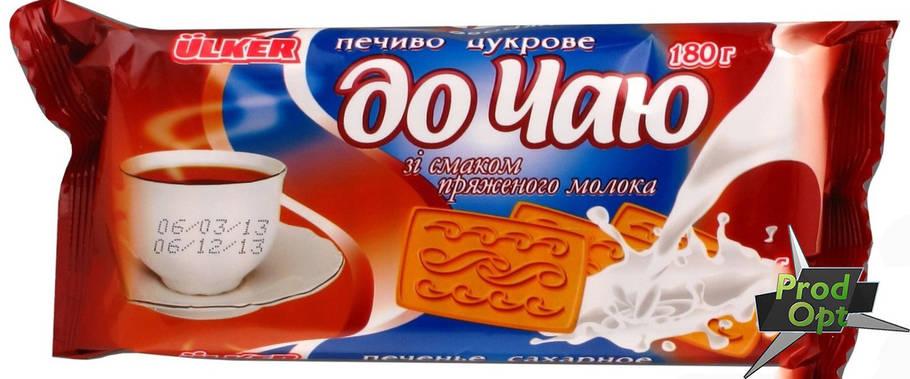 Печиво фасоване До чаю пряжене молоко 180 г  , фото 2