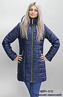 Тёмно-синяя демисезонная женская куртка. 42-74