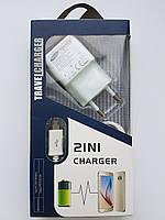 Зарядное устройство SAMSUNG micro-USB