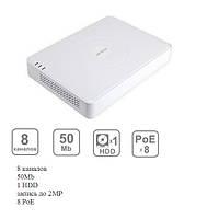 IP регистратор Hikvision DS-7108NI-SN/P