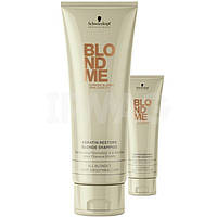 Шампунь «Кератиновое восстановление» BlondMe Keratin Restore Blonde Shampoo