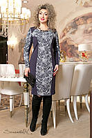 Платье женское больших размеров