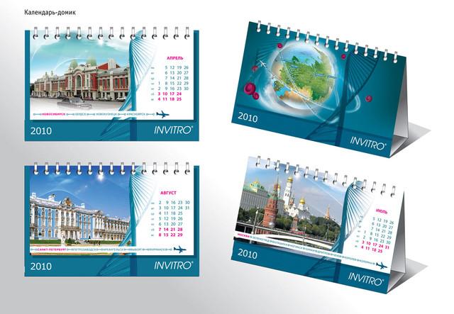 Перекидной настольный календарь 2017 в Днепре