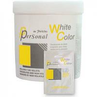 Осветляющий порошок 500 гр. Periche White Color Personal