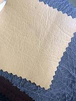 Мебельная ткань кожзам