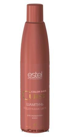 Эстель Шампунь для окрашенных волос Estel Curex Color Save