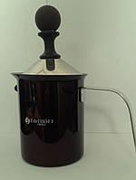 Вспениватель для молока Edel Hoff EH-6906 (burgundy) 400ml, фото 1