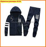 Спортивные костюмы мужские недорого