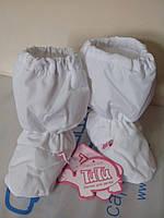 Зимние пинетки для девочки арт. 3-001135(13 см), фото 1