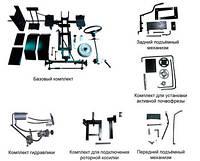 Что такое КИТ для переделки мотоблока в минитрактор?