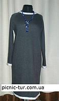 Женское платье  для беременных из трикотажа повседневное  Полина  размеры 44, 46, 48