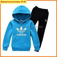 Спортивный костюм  Adidas голубая толстовка и черные штаны