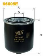 Фильтр пневматической системы WIX 96005E