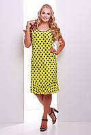 Платье в горошек с воланом ЭЛА лимонное
