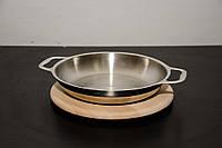 Подставка круглая деревянная с Н/Ж сковородой на 4 порции