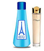 Рени духи на разлив наливная парфюмерия 195 S.T. Dupont pour Femme S.T. Dupont для женщин