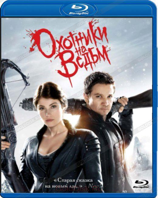 Blu-ray фильм: Охотники на ведьм (Blu-Ray) Германия, США (2013)