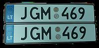 Литовский номер на автомобиль