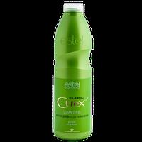 Шампунь для ежедневного применения Estel curex classiс 1000 мл