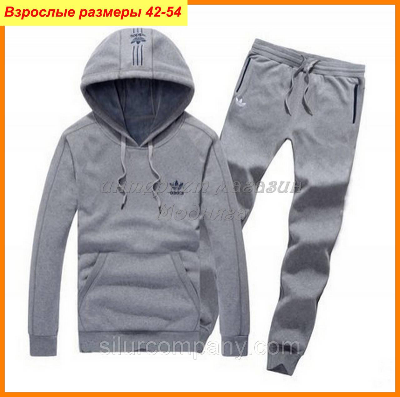 3f13dc5b Недорогие мужские спортивные костюмы украина - Интернет магазин