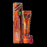 Хна в тюбике для росписи тела 24 Carat оранжевая 33 мл