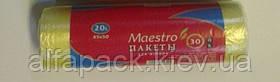 """Мусорный пакет """"Маэстро""""  20 л 30 шт"""