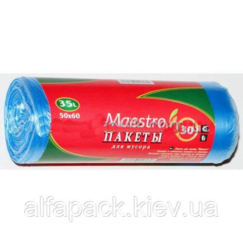 Мусорные пакеты Маэстро 35л, 30шт