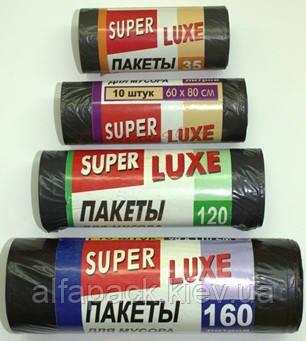 Мусорные пакеты польша SUPER LUXE 60л, 10шт