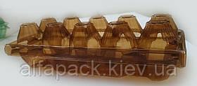 Пластиковая упаковка для яиц 10 шт (коричневая), 246*102*65
