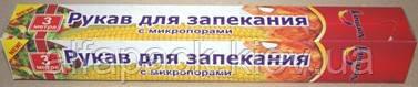 Рукав для запекания 3м с зажимом «Норма» - Альфа Пак Киев в Киеве