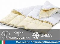 Одеяло антиаллергенное EcoSilk Carmela Зимнее сатин и микро 8