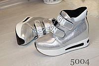 Модные и стильные сникерсы 35 - 41 рр. два трендовых цвета