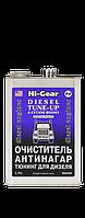 HG3449 Очиститель-антинагар и тюнинг для дизеля 3,78л