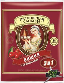 Кава розчинна Петровська Слобода 3в1 вишня 25 пакетів