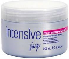 Маска для окрашенных волос Vitality's Intensive Color Therapy Shampoo - 250мл