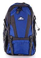 Горный качественный рюкзак из нейлона/полиэстера 34 л. Mountain backpack baijawei blue, синий/серый