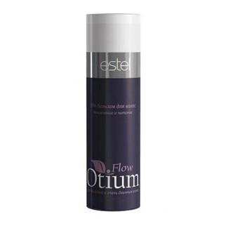 Эстель Бальзам увлажнение и питание для длинных волос Estel Otium Flow