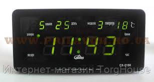 Часы Led  Digital clock   CX-2158