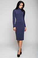 Теплое синее платье  Гольф  Leo Pride 44-46 размеры