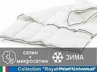 Одеяло антиаллергенное EcoSilk Зима Royal Pearl сатин и микро 9