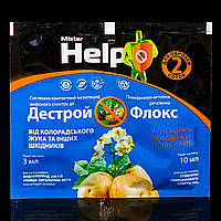 Help Дестрой, 3 мл, инсектицид (Оригинал)
