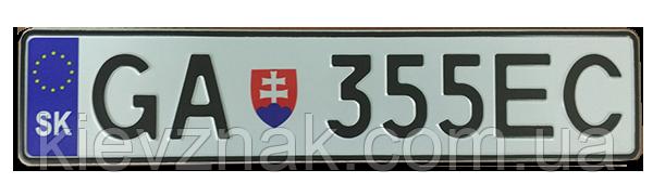 Номер на автомобиль Словакии