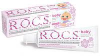 Детская зубная паста R.O.C.S. «Аромат липы» от 0 до 3 лет