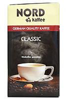 Кофе молотый Nord kaffee Classic 500 гр с шоколадным оттенком и ореховым послевкусием наполни