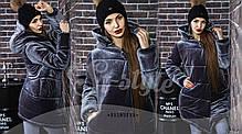 """Плюшевая курточка """"зефирка"""" - тренд этого сезона, фото 2"""