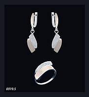 Серебряные серьги и кольцо с золотыми накладками.