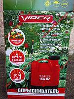 Опрыскиватель  Viper 16А-02 электрический ранцевый, фото 1